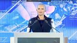 Ένα ρομπότ έγινε πολίτης της Σαουδικής Αραβίας (ΒΙΝΤΕΟ)