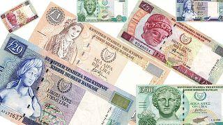 Μέχρι πότε μπορείτε να ανταλλάξετε τις κυπριακές λίρες