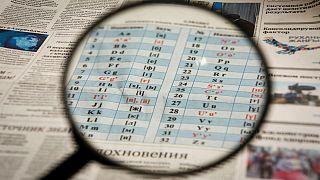 فرمان تغییر حروف الفبای قزاقستان از سیرلیک به لاتین صادر شد
