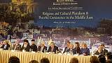 Η Αθήνα στο επίκεντρο του διαθρησκειακού διαλόγου