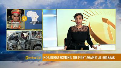 Somali govt fires two security officials [The Morning Call]