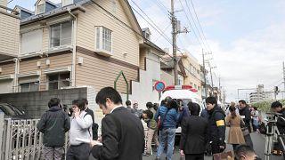 Страшная находка в Японии