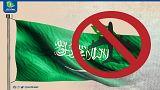 كتاب ودعاة ممنوعون من السفر في السعودية
