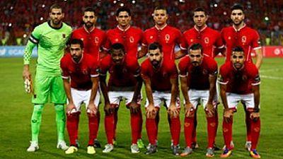 C1 africaine: Al Ahly annule son entraînement
