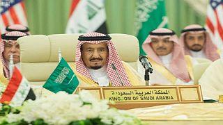 """أمر ملكي سعودي بإنشاء هيئة للأمن """"السيبراني"""""""