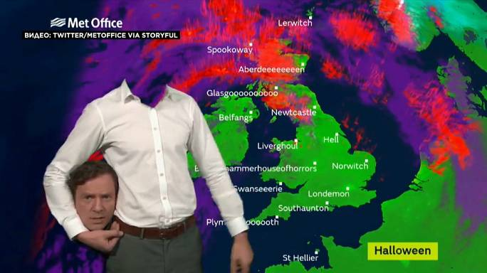 Very British: Halloween-Wetterbericht