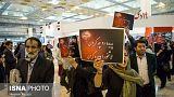 نمایشگاه مطبوعات؛ از فضای سیاسی تا اعتراض مالباختگان اقتصادی