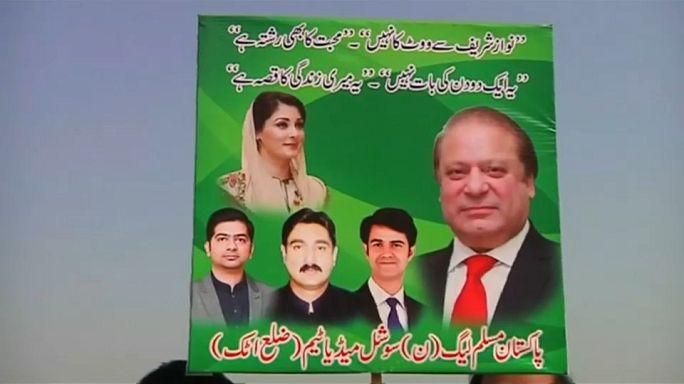 Former Pakistan PM attends anti-corruption trial