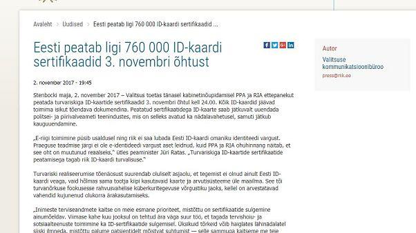 В Эстонии аннулируют 760 тысяч ID-карт граждан страны