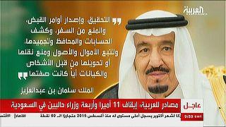 Антикоррупционная кампания в Саудовской Аравии