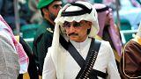 عربستان؛ دستگیری برخی از شاهزادهگان و وزرای پیشین به اتهام فساد مالی