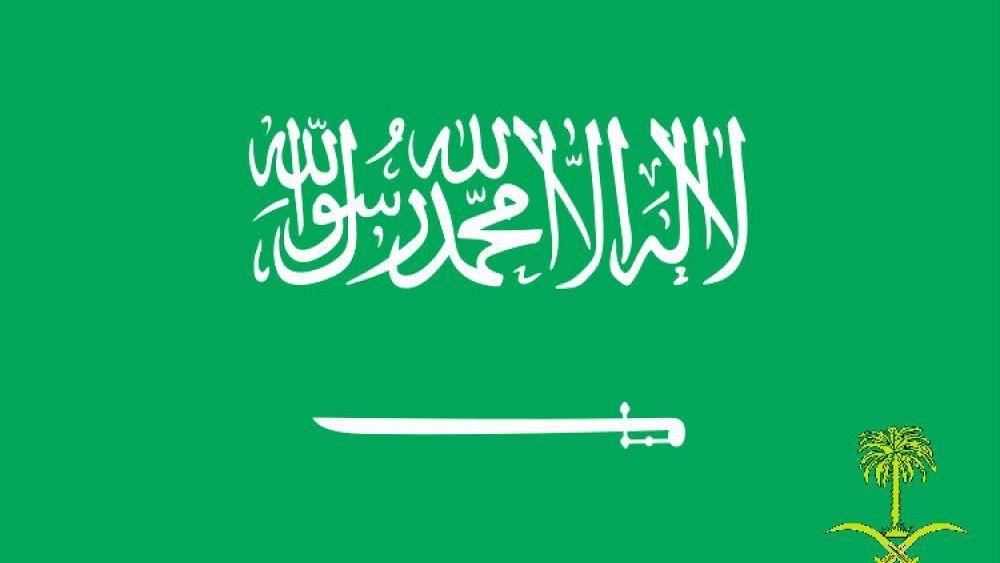 Hubschrauberabsturz: Saudi-arabischer Prinz stirbt an der Grenze zum Jemen