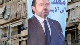 سعد الحريري يعود إلى الرياض بعد زيارة خاطفة إلى الإمارات
