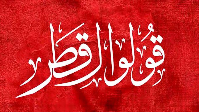 """""""قولوا لقطر"""".. أغنية إماراتية تهاجم الدوحة"""