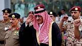 السعودية تجمد الحسابات البنكية للأمير محمد بن نايف