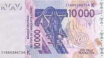 Côte d'Ivoire : bientôt des banques en ligne pour accélérer la bancarisation du pays