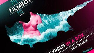 Aφιέρωμα στον Νέο Κυπριακό Κινηματογράφο