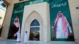 السعودية تواجه معركة لاستعادة أصول ضمن حملة لمحاربة الفساد