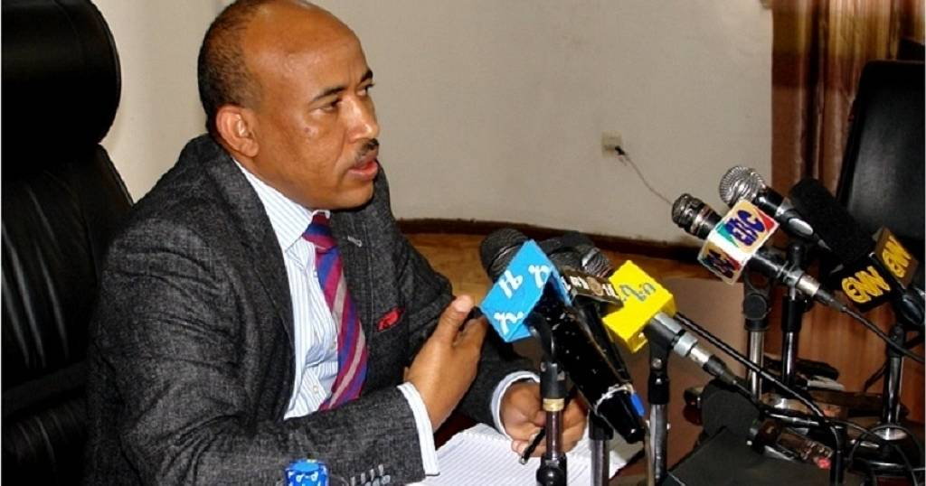 Ethiopia bans protest rallies across the country in 'national security' move
