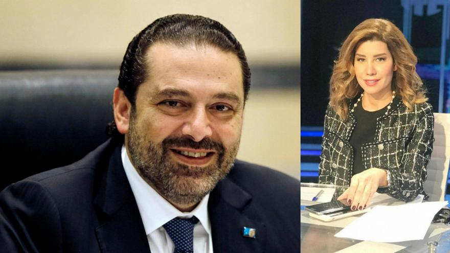 الحريري في أول لقاء تلفزيوني بعد أنباء احتجازه بالرياض