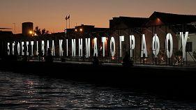 Festival Internazionale del Cinema di Salonicco tra innovazione e grandi nomi