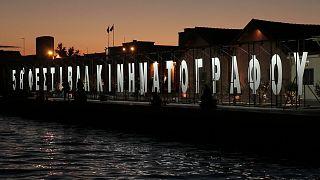 58ο Φεστιβάλ Θεσσαλονίκης: Τα highlights της φετινής κινηματογραφικής διοργάνωσης