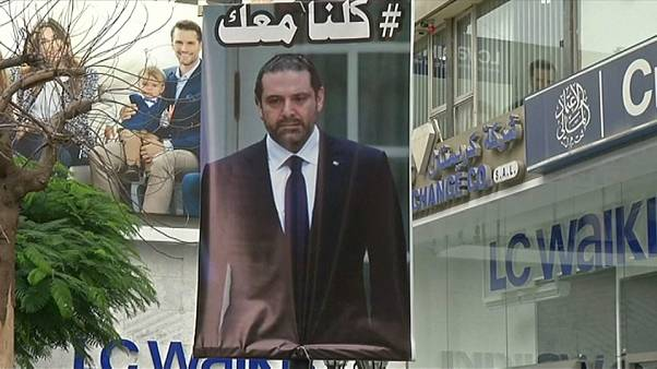 Ливан: «Мы ждём тебя!»