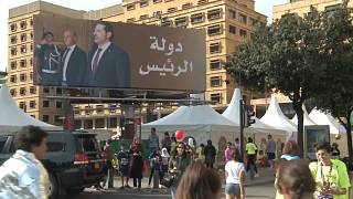 شاهد: لبنان بانتظار الحريري