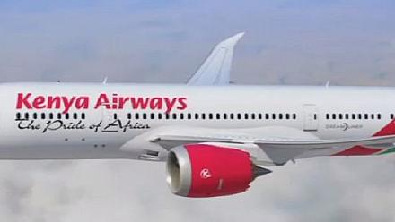 Kenyan govt injects $400m into national carrier, denies takeover