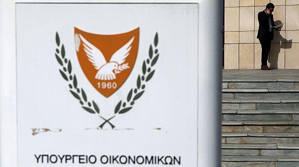 Κύπρος: Δεύτερος πιο υψηλός ρυθμός ανάπτυξης στην ευρωζώνη