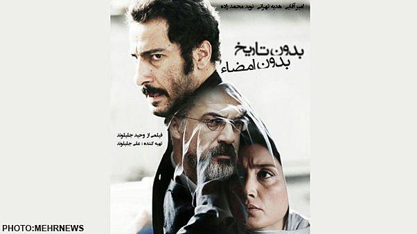«بدون تاریخ، بدون امضا» دو جایزه جشنواره فیلم تسالونیکی را ربود