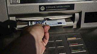 Nέα χαλάρωση των capital controls: Ολες οι αλλαγές