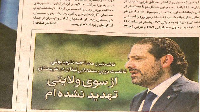 """Irão denuncia """"mentiras"""" da Arábia Saudita e Hariri"""