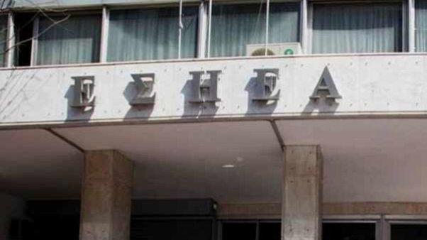 Κατάληψη αντιεξουσιαστών στα γραφεία της ΕΣΗΕΑ