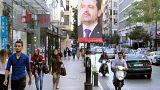 Libanon: Spielball der Mächte - 5 Punkte zum besseren Verstehen