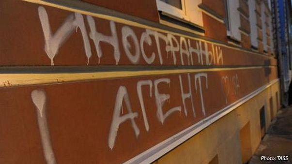 Human Rights Watch раскритиковала новый закон о СМИ-иноагентах