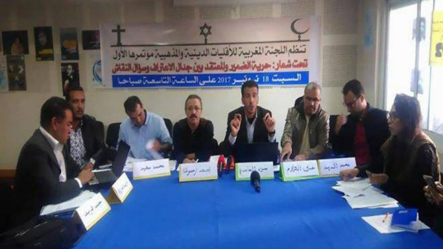 حقوقيون مغربيون يطالبون المملكة باحترام حقوق الأقليات الدينية