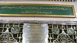ما صحة وجود مدوّن إسرائيلي في المسجد النبوي؟