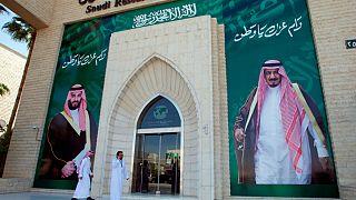 آمریکا به اتباع خود در مورد سفر به عربستان هشدار داد
