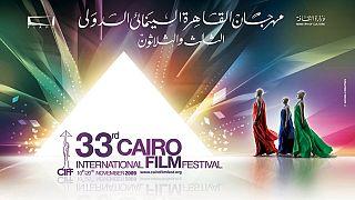 Ouverture de la 39e édition du festival du film du Caire [no comment]
