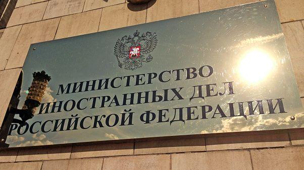"""Россия - Польша: """"исторический"""" размен"""