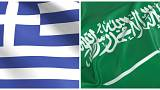 أزمة في اليونان بسبب صفقة أسلحة للسعودية