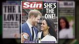 UK and US share royal engagement joy