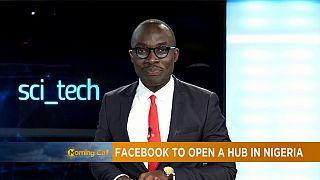 Un moteur de recherche ghanéen