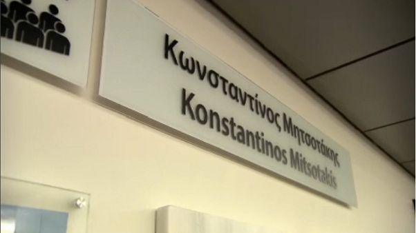 """Αίθουσα """"Κωνσταντίνος Μητσοτάκης"""" στο Ευρωπαϊκό Κοινοβούλιο"""
