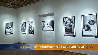 Le musée de la photographie de Saint-Louis et le sacre de Bokassa 1er [CultureTMC]