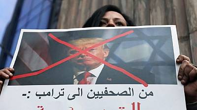 Hundreds of Egyptians protest U.S. decision on Jerusalem