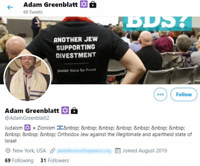 Fake Twitter account that was created by trolls to impersonate Goldberg. It was suspended after it was reported for abuse and impersonation to Twitter.
