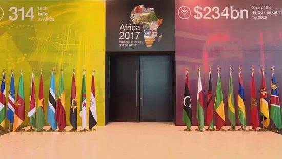 Africa 2017 forum in Egypt: Regional economic integration tops agenda