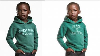 'Black is beautiful': Lukaku responds to H&M's 'Coolest Monkey' racist ad